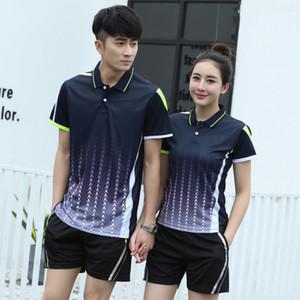 New Badminton Sets Männer / Frauen, Sport Badminton Kleidung, Tennisbekleidung Sets, Tischtennis-Sets, 1 Satz AY102