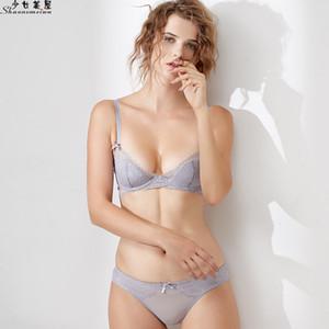 ropa interior Sujetador atractivo del cordón El sujetador de forro polar suave acanalada fina de Shaonvmeiwu Mujeres