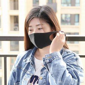 Маска для лица корейской версии Женщины Мужчины против загрязнения Face Shield ветрозащитность Mouth пыль маски крышки