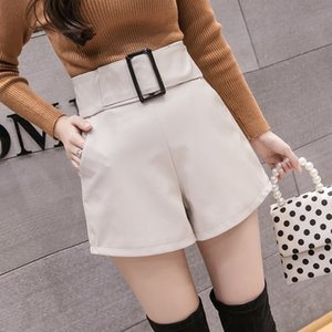 2019 Korean PU Faux Leather Shorts Women Autumn High Waist Wide Leg Ladies Plus Size Sexy Black Belted Short Femme 7774 50 Y200519