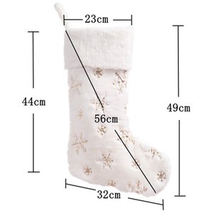 22 Inch Plush Snowflake Christmas Gift Socks for Home Decoration Xmas Stockings Fireplace Socks