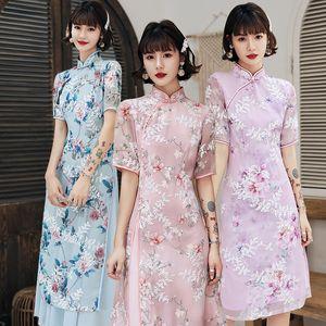 Verão Qipao Wedding Dress Qipao Partido chinês elegante do laço bordado menina Cheongsam Vestido China