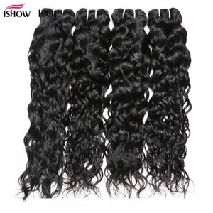 B Unprocessed 8a Peruvian Water Wave Frontal Closure With 4bundles Ear To Ear Lace Frontal Closure With Bundles Brazilian Virgin Human