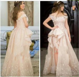 창백한 핑크색 댄스 파티 드레스 2019 새로운 커플 패션 오프 숄더 하이 Lo 스커트 Guipure 레이스 Appiques와 사이드 프릴 Tulle Gowns
