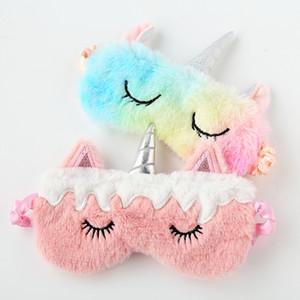 Cute Unicorn Eye Mask Мультфильмы Спящей маска Плюшевых завязанные глаза Тень Обложка Eyeshade для путешествий Главной партии подарков
