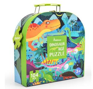 Mideer Milu new children's early education puzzle мультфильм животных динозавр головоломка бумажная игрушка 3-7 лет