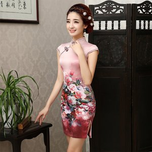 New Short Summer Women Sexy Cheongsam Female Evening Party Dress Cosplay Short Satin Qipao Vintage Chinese Traditional Dress 18