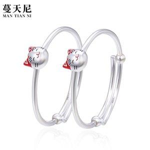 Corea-estilo de la moda de los niños pulsera S999 de plata finos del goteo gatito joyería pulsera de los niños del bebé del regalo de la venta al por mayor completa