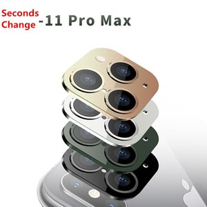 حماية للخلف عدسة الكاميرا كوف حالات ثواني تغيير لين آيفون 11 برو ماكس غطاء عدسة الكاميرا لحالات فون X XS MAX ملصق سبيكة