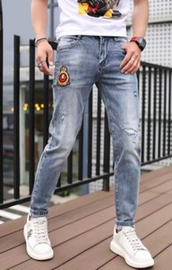 2020 fashion pierre straight jeans mens jeans ripped stretch denim casual jeans men's designer pants stretch trousers