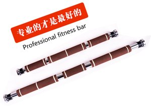 60-100cm Adjustable High strength multipurpose Professional fitness bar Door Horizontal Bar with Non-slip foam