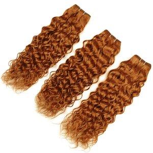 Pure 30 Medium Auburn перуанской волна воды человеческих волосы Пучки Русых малазийские Влажные и волнистых волосы Human Weave Связка Auburn утки волос