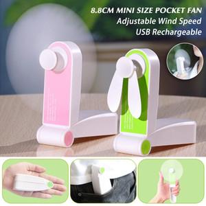 휴대용 팬 포켓 접이식 조절 풍속 미니 휴대용 개인 USB 충전식 홈 오피스 여행 야외