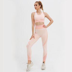 E19 9zc 니트 체육관 요가 의상 2 색 패널로 원활한 운동 브라 자르기 최고 탄력있는 아름다움 엉덩이 레깅스 레이디 스포츠 운동복 의류 49