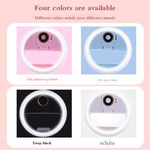 Гибкий телефон сеого Свет Портативное ПОВЫШЕНИЕ LED заливка Light Clip-On Ring сеого свет с зеркалом высокого Diffusion царапины