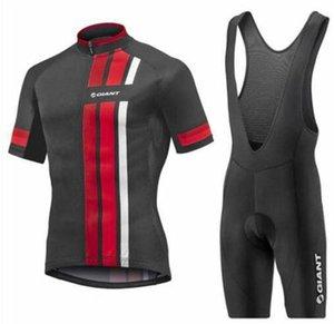 2020 Dev Ekibi 2020 Yaz Kısa Kollu Pro Erkekler Bisiklet Jersey Seti Mtb Bisiklet Giyim Maillot Ropa Ciclismo Yarış Bisikleti Giyim Jerse