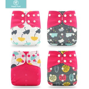 Happyflute neues 4pcs / set waschbare Tuch-Windel-Abdeckung Einstellbare Nappy Wiederverwendbare Verfügbar 0-2years 3-15kg Baby-