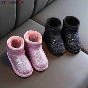 2019 New Winter Children Boys Girls Bling Snow Boots Plush Toddler Boots Kids Keeping Warm Baby Snow Children Shoes