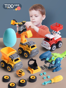 Fire Childrens Engineering Car Toy Car Set Disassembly and Assembly Earth Pushing Excavator Hanging All Kinds of Cars Dinosaur Egg Boy