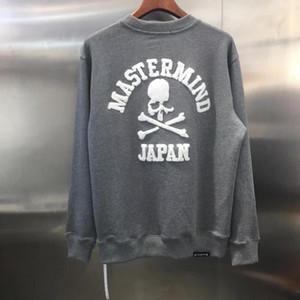 Los hombres con capucha diseñador de moda de estilo casual Mastermind Japón sudaderas con capucha Todo Logo Mastermind Mundial de Harajuku Asiático Tamaño