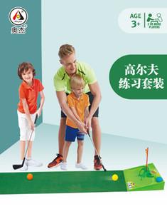 Children's mini golf set indoor practice blanket foldable leisure sports simulation outdoor toys
