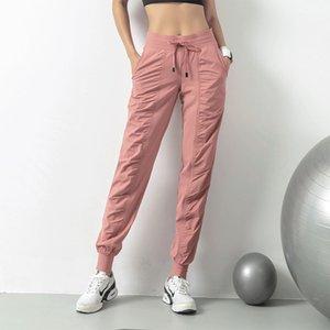 CretKoav Kadınlar Işın Ayak Sweatpants Uzun Pantolon Dans Hızlı Kuru Yüksek Bel Bandaj Gevşek Tasarım Kadınlar Sonbahar Yoga Pantolon katlayın