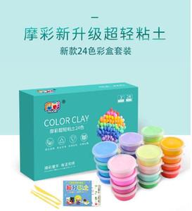 24 arten von farben Helle Farbige Ton Plastilin Spielzeug Kinder Kinder Air Clay Weiche Kreative Modelliermasse Pädagogisches Geschenk