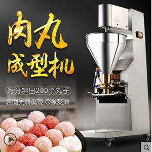 Commercial Stainless Steel High Quality Automatic Beef Pig Fish Chicken Potato Meatball Forming Making Machine For Sale