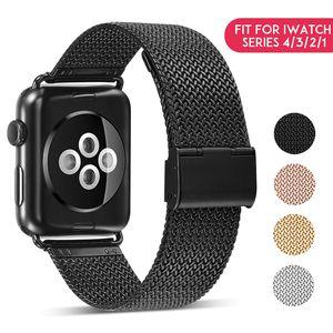 Apple 시계 용 Laforuta Milanese 루프 밴드 44mm / 42mm iWatch 팔찌 스트랩 40mm / 38mm 스테인레스 스틸 손목 시계 시리즈 4 3 2 1