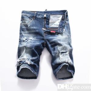 Men s jeans rotos parche corto ripped jeans cortos marca D2 diseños logotipo de verano casual transpirable pantalones vaqueros de ripped rotos D80DSQ