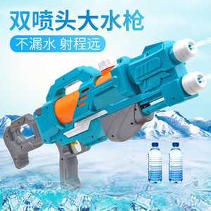 Childrens Water Gun Boys Oversized High-Pressure Small Water Boat 3 Years Old 6 Backpack Artifact Pull-Type Ziyi Water Spray Toy