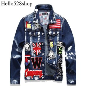 Hello528shop Men's Slim Denim Jackets Motorcycle Hip Hop Style Badge Denim Lapel Neck Outerwer Long Sleeve
