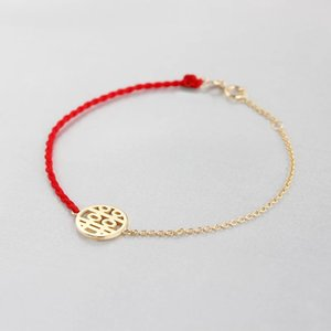 New Factory Original design 18K Yellow Solid Gold Double Happiness Letter Red Rope Bracelet Chinese Elements Wholesale