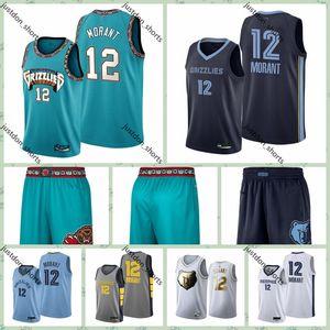 2020 Mens Basketball Jerseys 12 Ja Morant VancouverGrizzlies City Ja 12 Morant Edition Swingman Top Quality Stitched Jersey Shorts