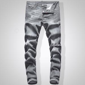 Gri Jeans Erkekler Slim Fit Denim Katı Renk Hip Hop Streetwear Biker Jeans 744 #