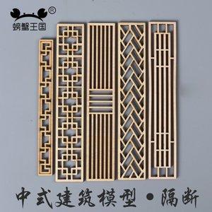 Partizione Crab Unito Stile cinese di costruzione di modello Materiale Sand Table Scena Accessori Faux Hui-Style Architettura Modello di legno