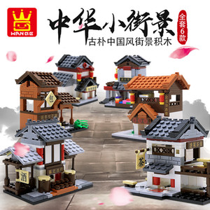 china style streetscape intelligence Building blocks toys for children mini Assembling decorate toys new small particle building blocks 04