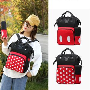 Backpack Female Cartoon Waterproof Multifunctional Diaper Bags Pregnant Baby Mummy Bag Casual Large Volume Outdoor Travel Backpack 2 Colors