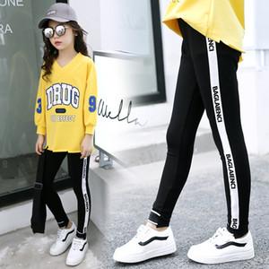 New big virgin black letter leggings girls fashion casual feet pants spring and autumn new children's clothing comfortable simple girls legg