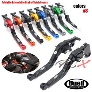 CNC Adjustable Extendable Motorcycle Brake Clutch Levers For Buell XB9 all models 2003-2009. XB12 all models up to 08 only 04-08