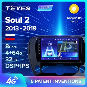 TEYES CC2 For Kia Soul 2 PS 2013 - 2020 Car Radio Multimedia Video Player Navigation GPS Android 8.1 No 2din 2 din dvd car dvd