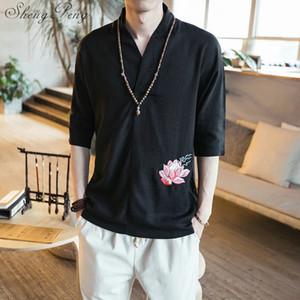 Geleneksel Çin gömlek erkekler için geleneksel Çin giysi erkekler yaz tarzı konfeksiyon shanghai tang CC216