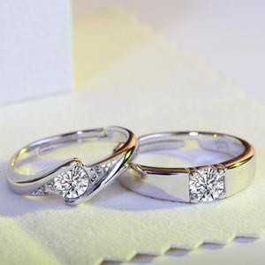 실버 커플 반지 커플 티타늄 철강 시뮬레이션 다이아몬드 반지 유럽과 미국의 패션 개방형 커플 반지