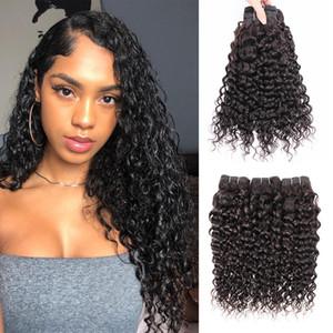 KISSHAIR natural color 3pcs water wave hair bundles virgin Indian human hair wefts curly hair extension