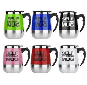 450 мл Кружка с автоматическим перемешиванием, Авто смешивание, Пить чай, Чашка кофе, Электрическая дорожная кружка, Кофе, Смешивание, Питьевой термос, Чашка-смеситель HH-C04