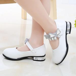 2020 free shipping shoes girls cute running shoes black pink white fashion pu shoes size