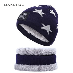 2019 baby plus velvet thickened children's five-pointed star scarf scarf hat two-piece set warm wool hat