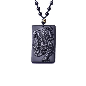 Black Obsidian Square Auspicious Beast Jade Necklace Pendant Hand-carved Auspicious Beast Lucky Amulet Men's and Women's Jewelry