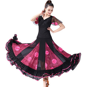 Ballroom Dancing Costume Set Long Ballroom Dance Dresses Standard Dancing Clothes Competition Standard Dance Dress