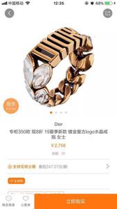 donne anello di diamanti gioielli Anelli Classica tendenza personalità ottone mosaico quadrifoglio vernice di trasporto di alta qualità GH-230